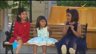"""فهد يسولف مع الأطفال عن """" إيش المواقف اللي تتذكرونها وأنتم صغار ؟"""""""