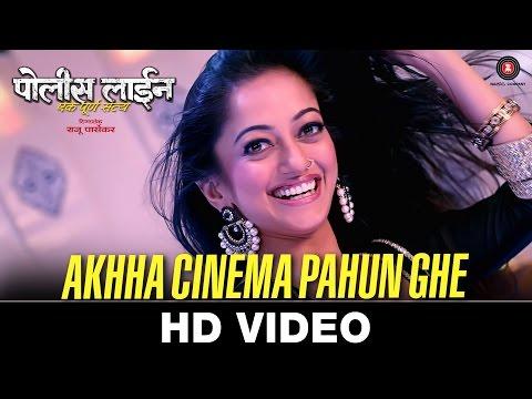 Xxx Mp4 Akhha Cinema Pahun Ghe Police Line Bharati Madhavi Pravin Kunwar 3gp Sex