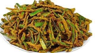 ये खास राज़ जानने के बाद आपकी भिंडी हमेशा क्रिस्पी कुरकुरी बनेगी | Kurkuri Bhindi Recipe Crispy Okra