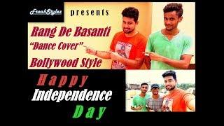 Rang De Basanti | Dance Cover | Sayandeep Das Choreography | Bollywood Dance | FreakStylez \m/