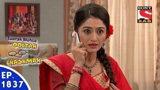 Taarak Mehta Ka Ooltah Chashmah - तारक मेहता - Episode 1837 - 29th December, 2015