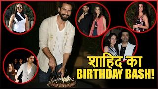 Shahid Kapoor Birthday Bash 2017 | Alia Bhatt, Varun Dhawan, Sonakshi Sinha, Deepika Padukone