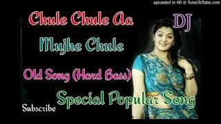 Chule Chule Aa Mujhe Chule[Old Hindi Love Song Dj Mix]Popular Song