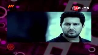فیلم خانه دختر - کارگردان : شهرام شاه حسینی