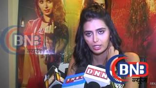 'Meenakshi Dixit Film P Se PM Tak Full Hindi Romantick Movie 2015