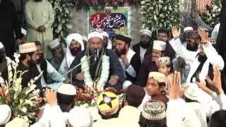 Qari Syed jamal hussain khalid (Egypt) (Surah Alaq) P2 At Fsb Pakistan