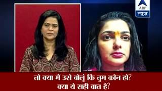 ABP LIVE EXCLUSIVE l Mamta Kulkarni's full interview l Defends drug smuggler Vicky Goswami