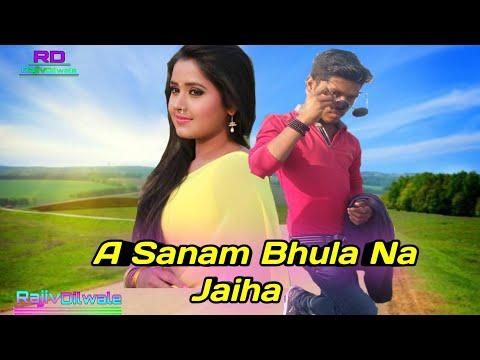Xxx Mp4 Ae Sanam Bhula Na Jaiha Arvind Akela Kallu 3gp Sex