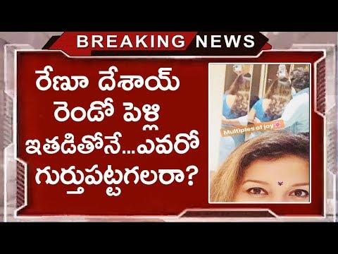 Xxx Mp4 Actress Renu Desai Second Marriage Pawan Kalyan Ex Wife Tollywood Nagar 3gp Sex
