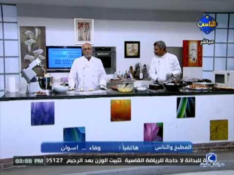 الدونتس الشيف احمد القاضي والشيف محمود عطية برنامج المطبخ والناس