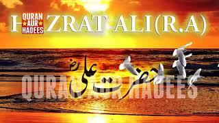 Hazrat Ali k mashoor Aqwal