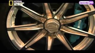 برنامج وثائقي |السيارات السوبر  سيارات السويد الخارقة HD