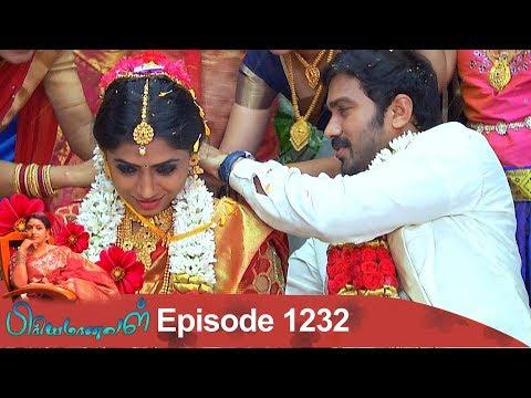 Xxx Mp4 Priyamanaval Episode 1232 02 02 19 3gp Sex