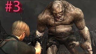 Resident Evil 4 # 3 | اكبــر وحـــــــــش بالعالـــم !!!