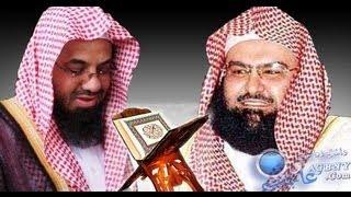FULL HOLY QURAN al sudais and al shuraim with urdu translation  PART 3