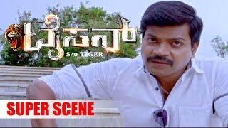 Vinod prabhakar tells the truth kannada scenes   Tyson Kannada Movie   Super Last Climax Scenes