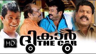 Malayalam Comedy Movie | The Car - Jayaram, Kalabhavan Mani, Janardhanan