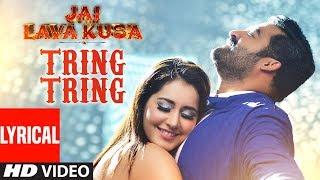 Tring Tring Video Song With Lyrics || Jai Lava Kusa Songs | Jr NTR, Raashi Khanna | Devi Sri Prasad