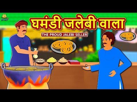 Xxx Mp4 घमंडी जलेबी वाला Hindi Kahaniya For Kids Stories For Kids Moral Stories Koo Koo TV Hindi 3gp Sex