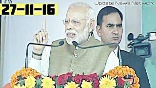 PM Narendra Modi Speech In Kushinagar | 500-1000 Note Ban | Uttar Pradesh |