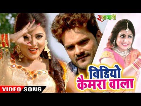 Xxx Mp4 Khesari Lal Priyanka Singh 2018 NEW सुपरहिट गाना Video Camera Wala Bhojpuri Movie Song 2018 3gp Sex