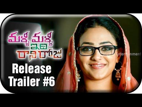 Xxx Mp4 Malli Malli Idi Rani Roju Release Trailer 6 Nithya Menon Sharwanand 3gp Sex