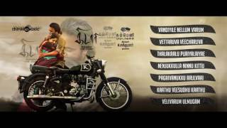Kidaari Official Full Songs | M.Sasikumar, Nikhila Vimal | Darbuka Siva | Audio Juke Box