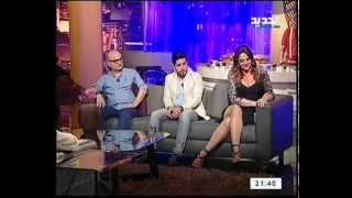 الفنانة باسكال مشعلاني بعدنا مع رابعة 8