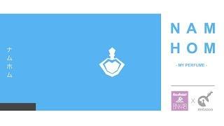 น้ำหอม (My Perfume) BNK48 Fan Song