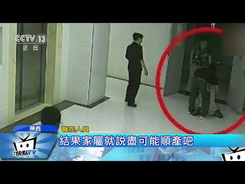 20170908中天新聞 墜樓畫面曝光 產婦醫院輕生案件疑點多