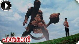 Hanuman | Tamil Movie 2010 | Nithin | Charmi Kaur | Movie Scene [HD]