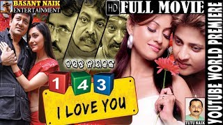 143 I Love You II Popular Odia Movie II Basanta Naik Entertainment II Sanjay Naik