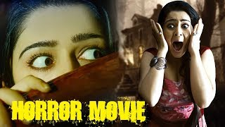 Manthra Malayalam Dubbed Movie | Malayalam Romantic - Horror - Thriller Movie