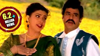 Peddannayya Movie || Chikkindi Chemanthi Video Song || Balakrishna, Indraja, Roja