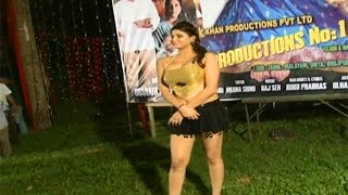 """Production No 1"" Film  