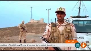 Iran People & Border guard personnel, Nasr Al-Din village, Darmian county مرزبانان روستاي نصرالدين