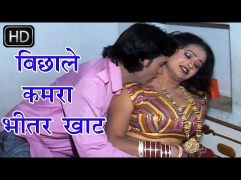 Xxx Mp4 Lal Tamater लाल टमाटर ॥ बिछाले कमरा भीतर खाट ॥ Hot Rajasthani Songs 3gp Sex