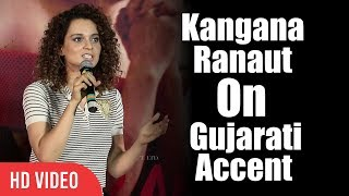 Kangana Ranaut Reaction On Her Gujarati Accent | Simran Official Trailer Launch