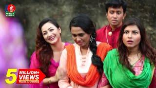 Bangla New natok | Avarege Aslam Bibaho Bivrat | Full Episode | Eid ul Azha | BanglaVision