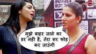 Bigg Boss 11: Sapna choudhary fight with arshi khan, अर्शी खान पर भड़की सपना चौधरी !!