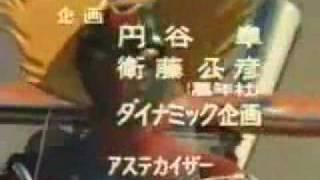 Pro Wrestling Star Aztekaizer - Opening