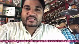 মোবাইল এর শট ধরার জন্য কোন স্পেশাল পাওয়ার সাপ্লাই এর প্রয়োজন নেই (milon vai)