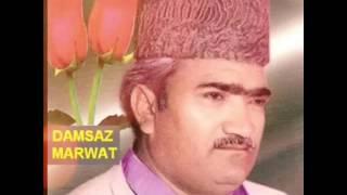 Damsaz marwat . afgar bukhari kalam .