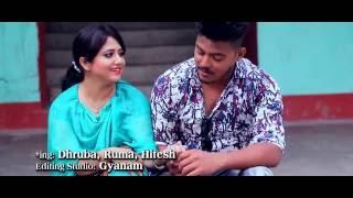 COLLEGEIA DINBUR   Assamese Video   Nituneel Kashyap   2016
