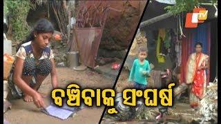 Flood Aftermath In Sonepur, Odisha