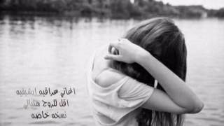 اغاني عراقيه - ريمكس اقل لروح هنيالي