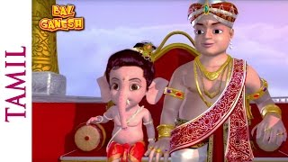 Bal Ganesh-  Ganesh Teaches Kuber A Lesson - Popular Kids Animated Movies