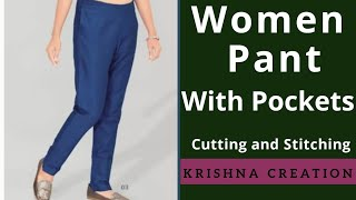 ज़ेब वाली पैंट | Pant with Pocket, Cutting and stitching | Krishna Creation