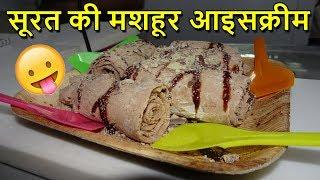 India Famous Icecreams | Unlimited Flavours | 51 Rainbow Icecream | Hemantzone-Lifestyle..