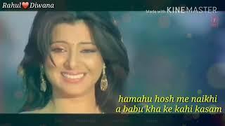 Rupawa aaisan sajhwalu ki gori pagal bhaini ham/bhojpuri status /Rahul♥Diwana